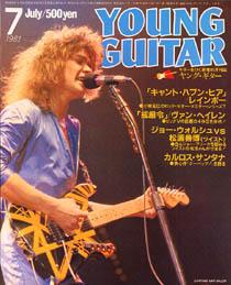 「ヤング・ギター 1981/7 「キャント・ハプン・ヒア」レインボー」-(新興楽譜出版社)
