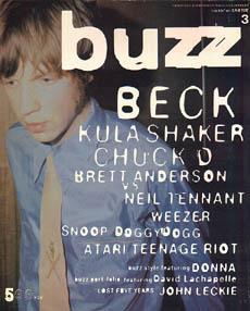 「BUZZ 1997/3 VOL.1 ベック」バズ(ロッキング・オン)