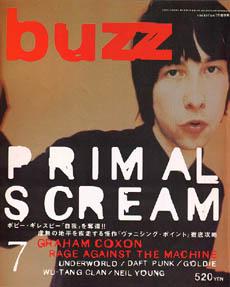 「BUZZ 1997/7 VOL.3 プライマル・スクリーム」バズ(ロッキング・オン)