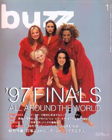 「BUZZ 1998/1 VOL.6 スパイス・ガールズ」バズ(ロッキング・オン)