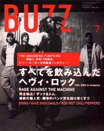 「BUZZ 2000/7 vol.21 すべてを飲み込んだヘヴィ・ロック」バズ(ロッキング・オン)
