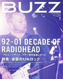 「BUZZ 2001/7 vol.27 レディオヘッド」バズ(ロッキング・オン)