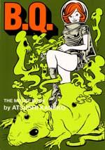 「B.Q.(THE MOUSE BOOK)」カネコアツシ(エンターブレイン)