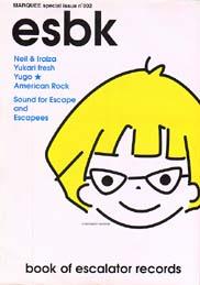 「esbk(ブック オブ エスカレーター・レコーズ)」MARQUEE special issue no.002(マーキー・インコーポレイティド)