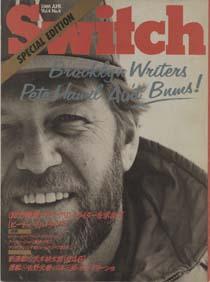 「Switch 1986/4 特集:ブルックリン・ライターを求めて」-(スイッチ)