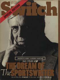 「Switch 1987/2 特集・スポーツライターの夢」-(スイッチ)
