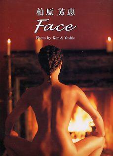 「Face」柏原芳恵(モデル)(バウハウス)