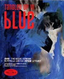 「TANGLED UP IN BLUE Vol.1_No.2 尾崎豊」タングルド・アップ・イン・ブルー(プレイヤーコーポーレーション)