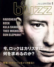「BUZZ 1999/1 VOL.12 レディオヘッド」バズ(ロッキング・オン)