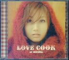 「Love Cook」大塚愛(Avex)